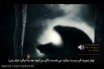 فیلم مرثیه سرایی رهبر انقلاب در مصیبت حضرت ام البنین (س)