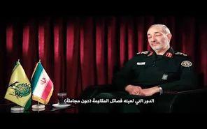 """قدرت """"نُجَباء"""" از زبان مقام عالی رتبه نظامی ایران"""