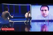 قسمتی از صحبت های پخش نشده علی کریمی در برنامه انتخاباتی اینترنتی اش/ باید رای ها شفاف باشد