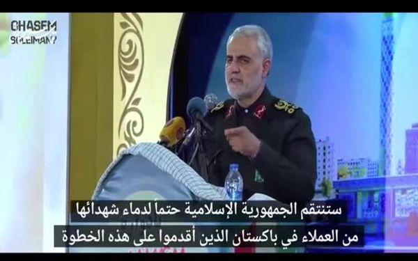 """کلیپ منتشر شده در صفحه مجازی سردار قاسم سلیمانی """"حمله خواهیم کرد"""""""