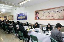 275 عضو به شوراهای شهر و روستای شاهرود راه مییابند/شورای شهر شاهرود 7 نفره شد