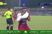 فیلم گل دوم پرسپولیس به نفت مسجد سلیمان توسط مهدی عبدی
