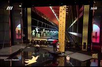 فیلم اجرای علی حضرتی در مرحله دوم عصر جدید