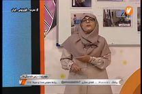 فیلم درس علوم پایه اول ابتدایی شبکه آموزش در 19 اسفند
