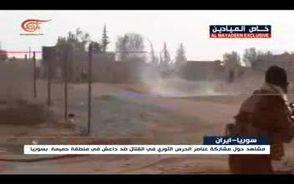 آغاز عملیات سپاه پاسداران انقلاب اسلامی ایران در حومه حمص سوریه