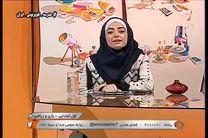 فیلم درس بازی و ریاضی اول ابتدایی شبکه آموزش در 21 اسفند