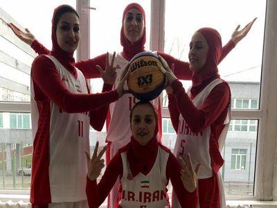 سومین پیروزی تیم ملی بسکتبال سه نفره بانوان