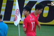 فیلم گل اول تیم ملی فوتبال امید کره جنوبی به ایران
