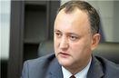 درخواست مولداوی برای عضویت ناظر در اتحادیه اوراسیا