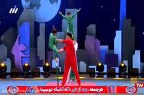 فیلم اجرای گروه ایران در قسمت چهاردهم عصر جدید