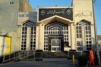 ایجاد دو تغییر در خدمات اینترنتی بانک ملی ایران