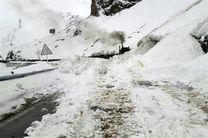 بارش پراکنده برف در محور کرج-چالوس/احتمال سقوط بهمن و ریزش سنگ به دلیل وزش باد
