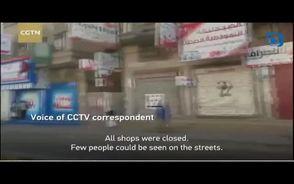 حمله به سفارت ایران در صنعا