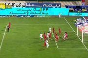 فیلم گل اول ذوب آهن به پرسپولیس توسط وحید محمدزاده