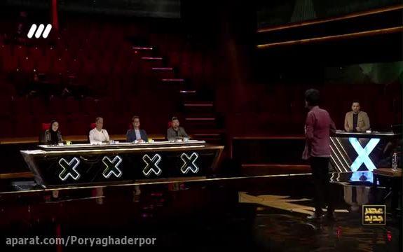 فیلم اجرای سجاد اسماعیلی در مرحله دوم عصر جدید