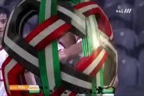 گل سوم ایران به یمن در جام ملت های آسیا