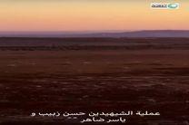 فیلم حمله حزب الله علیه رژیم صهیونیستی