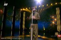 فیلم اجرای محمد پرویزی خواننده کرد زبان در عصر جدید