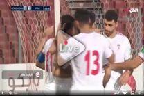 فیلم گل دوم تیم ملی فوتبال ایران مقابل هنگ گنگ توسط وحید امیری