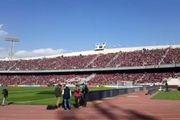 فیلم حال و هوای استادیوم آزادی قبل از بازی پرسپولیس السد