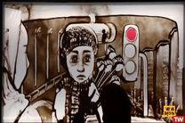 فیلم اجرای نقاشی با شن با موضوع کودکان کار در نیمه نهایی عصر جدید 31 تیر 98