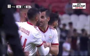 گل پنجم ایران به یمن در جام ملت های آسیا
