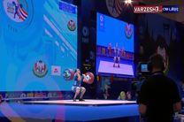 فیلم حرکات دو ضرب رضا دهدار در مسابقات وزنه برداری قهرمانی جهان