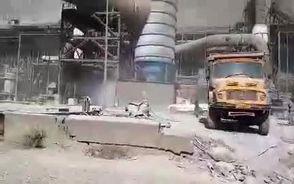 فیلم حادثه انفجار فولاد هرمزگان